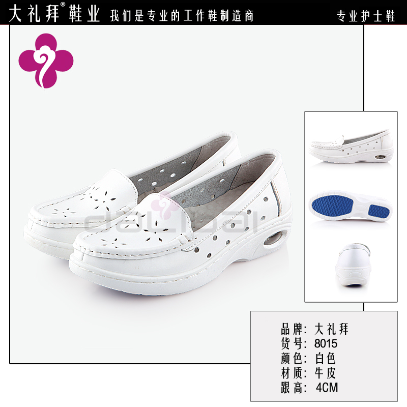 High quality cheap price comfortable white leather casual hole shoes