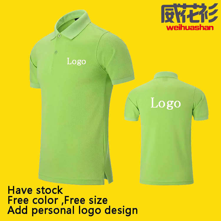 Polo shirt custom embroidered logo 260 grams Have stock Free size Polo shirt