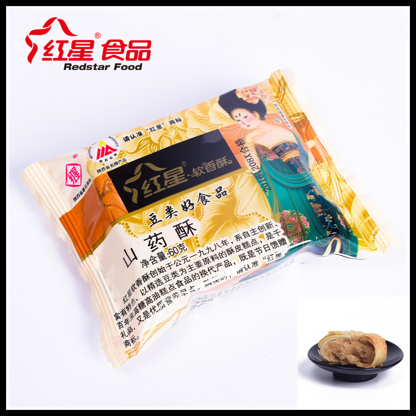 Outdoor travel convenience food nutritious new taste Chinese yam grain snack
