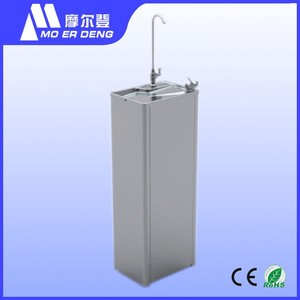 Stainless Steel Cold Water Dispenser Floor Standing Drinking Water Fountain for school