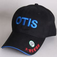 Custom 5 Panel Printing Cotton Baseball Cap Direct Manufacturer