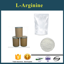 Low price/ cheap/ discount L-arginine/Arginine free sample