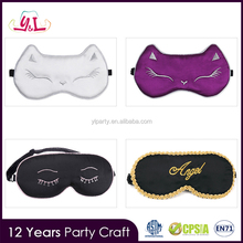 Gifts & Crafts Silk Lace Eye Patch Cat Sleep Eye Mask