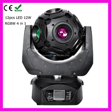 small club stage lighting 12pcs 12W brand led football moving head light RGBW 4in1 universal moving head