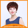wholesale price natural wave short hair wig human hair wig Brazilian human hair wig