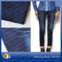 SH-W112 6.6OZ 100 COTTON LIGHT WEIGHT DENIM FABRIC FOR Sri Lanka