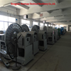 /product-detail/horizontal-type-winding-taping-machine-for-single-coaxial-wire-cable-making-equipment-62213088739.html