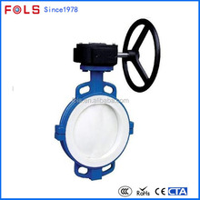 "worm gear wafer type PTFE lined 12"" butterfly valve"