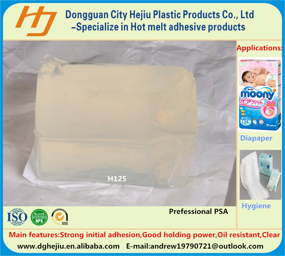 Diaper Construction glue,pressure sensitive adhesive for hygiene industry