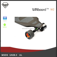 1600W carbon fiber rechargeable customized lithium motor electric skateboard