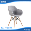 Wood leg fabric FW007 accent chair