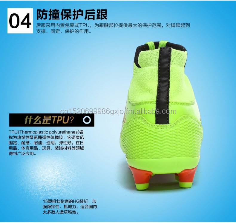 2017 high top quality soccer shoes boots turf soccer shoes for men