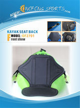 Comfortable Kayak seat back/seat cushion