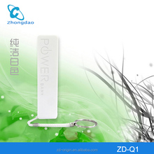 The cheapest universal perfume power bank 1000ma for smartphone