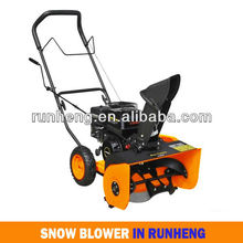 Manual 4HP Snow Blower/Hand Blower /Mini SnowThrower with CE/EPA/Euro-2