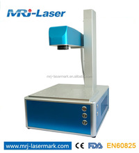 Best mini fiber laser marking machine