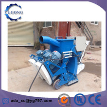 2017 Newest most popular road surface shot blast cleaning machine blasting machine concrete floor sandblasting machine