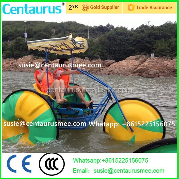 Antirust salt water use aquatic tricycle with fast delivery