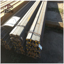 hot sale UIC 54 steel rail, 15kg steel rail from Zhongxiang steel group