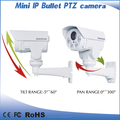 IP66 DC12V Onvif p2p ip bullet camera with pan tilt zoom
