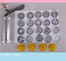 handle cookie tool cookie press and icing sets with 4 pcs nozzles,20pcs decoration discs