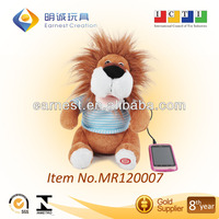 New mp3 plush animal toy for kids