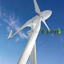 Hot sale residential wind turbine 5kw for home use easy installation