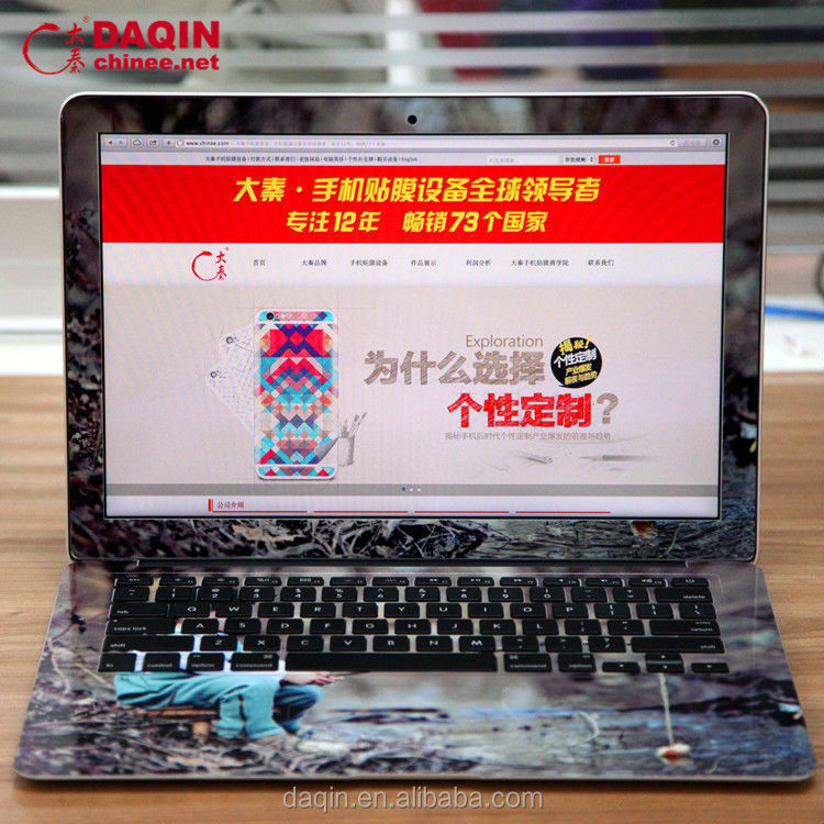 daqin diy full body custom laptop skins for any tablet