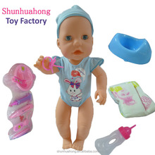 Hot sale educational 18 inch wholesale dolls with different function