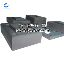 Pure Graphite Mould / all style / sales in order