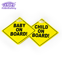 Lovely Baby on Board Car Sticker Waterproof Reflective Wall Stickers