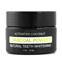 best selling bright white smile active wow teeth whitening charcoal powder natural