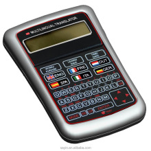 SY-668 English French Dutch Italian German Spanish portable multilingual translator