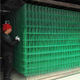 High Quality Wire Mesh Fence Factory Solar Energy Plant Security Fence F-24