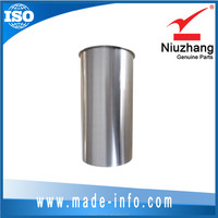 Cylinder Liner For RK70 (agricultural machinery)