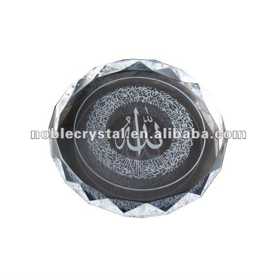 Ayat-Al Kursi Crystal Islamic Gifts Crystal Arabic Wedding Gifts