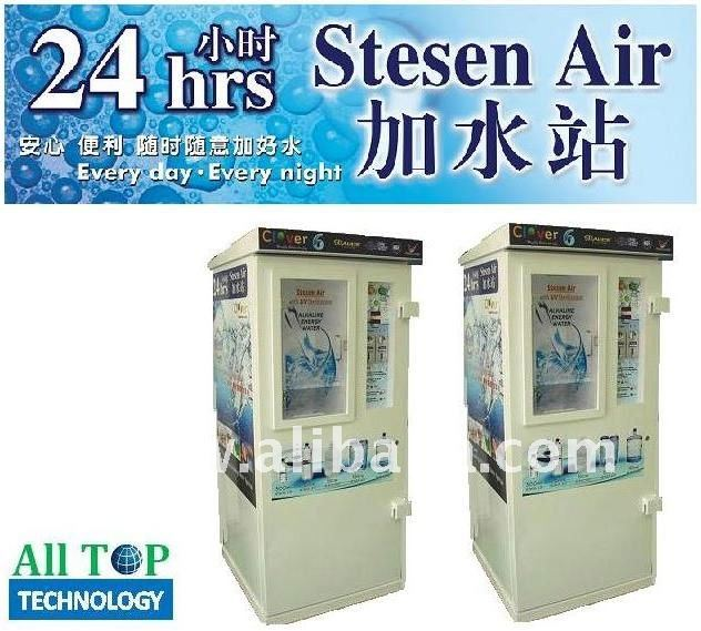 ALKALINE ENERGY WATER VENDING MACHINE
