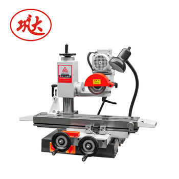 universal power cutter sharpening machine for cylindrical grinding