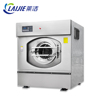 /product-detail/15kg-100kg-industrial-washing-machine-for-hotel-and-hospital-60862874444.html