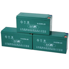 Made in china 16v20ah lead acid battery battery rechargeable 12 volt