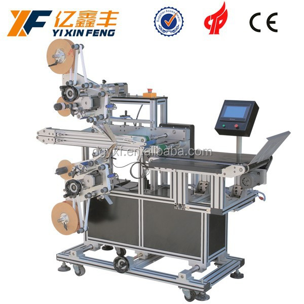 Automatic feeding screen protector labeling machine with falt table