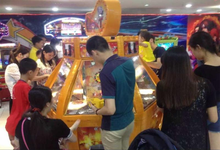 High profit gambling machine slot token pusher coin operated arcade game machines for adults