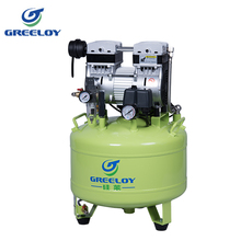 light industry used silent air compressor with air drier