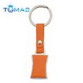 TMS-LT101 genuine leather keyring