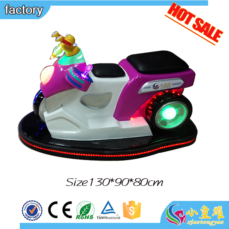 2017 new electric toy cars for kids to drive cheep battery toy bumper car hot sale