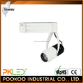 PKLED Taiwan CREE 15W COB Track Spot Light