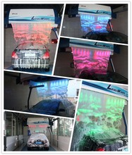 Self service touch free car cleaning equipment with LED light
