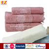/product-detail/china-wholesales-bamboo-towel-with-lace-60323137753.html