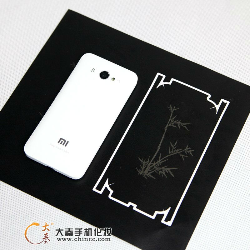 Custom Made Cellphone Case Glow in the Dark Sticker Printing Machine