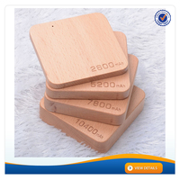 AWC910 Square wooden beige brown 7800 2600 5200 10000man 5400mah rohs power bank